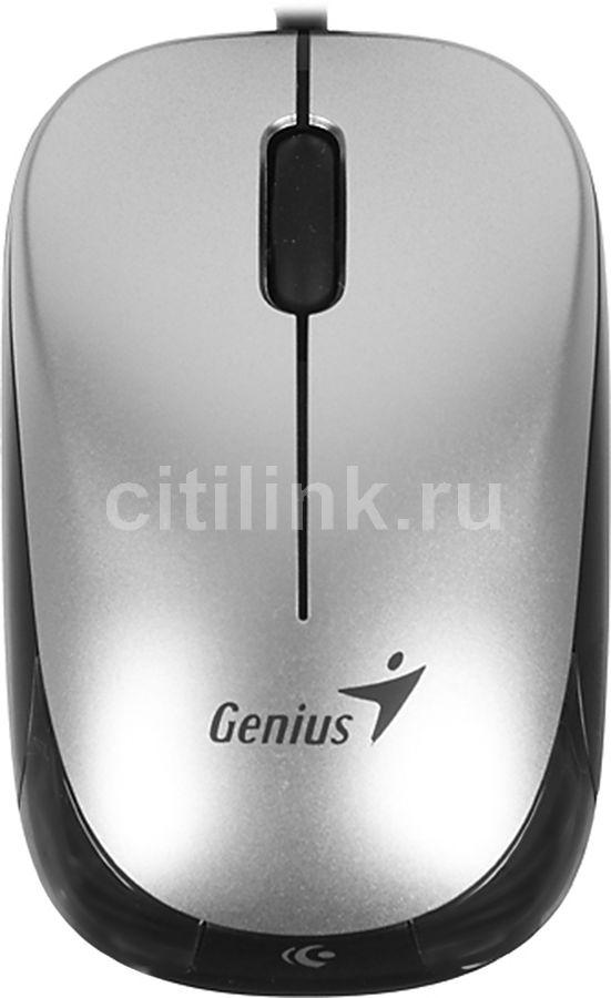 Мышь GENIUS NX-Micro оптическая проводная USB, серебристый и черный [31010126101]