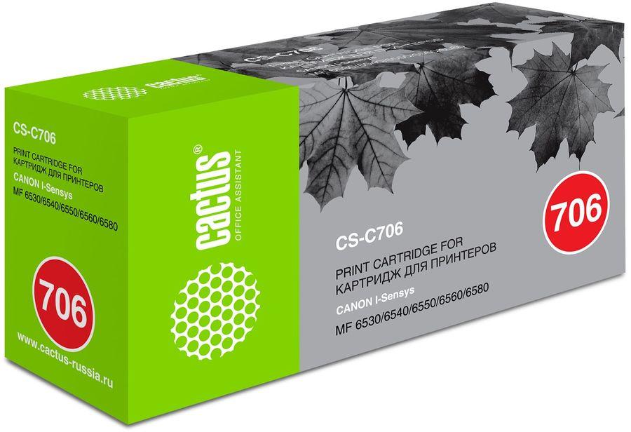 Картридж CACTUS CS-C706 черный
