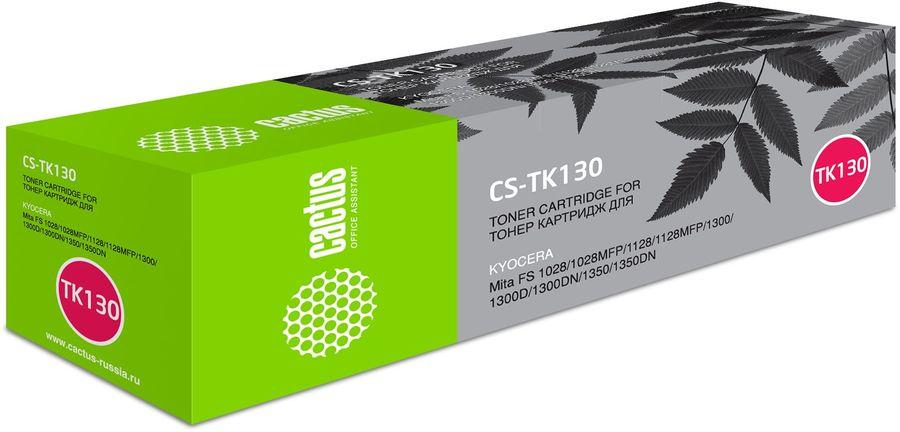 Картридж CACTUS CS-TK130 черный