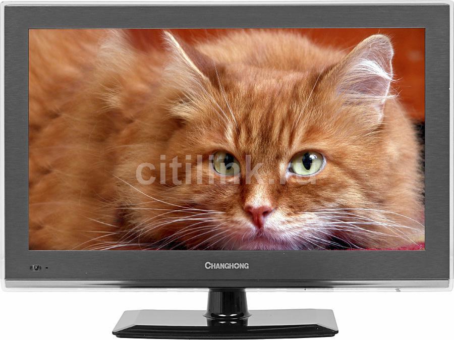 "LED телевизор CHANGHONG E19B898AG  ""R"", 18.5"", HD READY (720p),  серый"