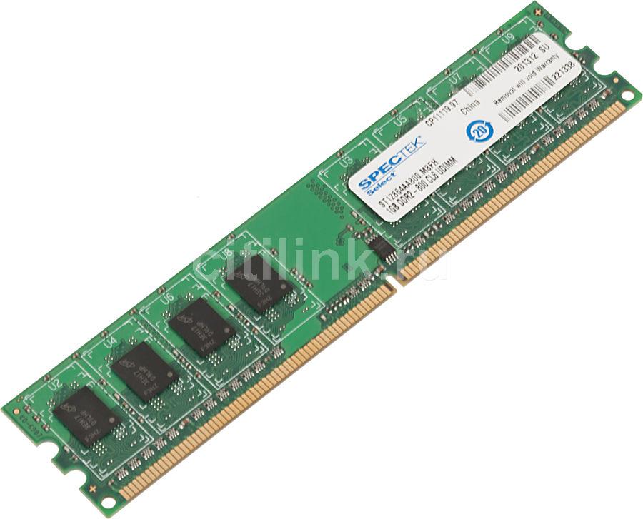 Модуль памяти CRUCIAL Spectek ST12864AA800 DDR2 -  1Гб 800, DIMM,  OEM