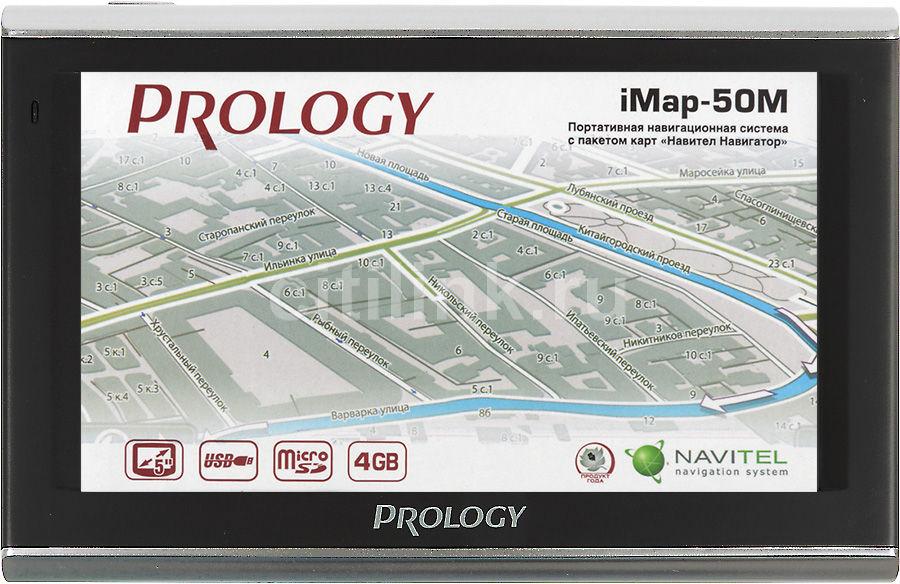 """GPS навигатор PROLOGY iMap-50M,  5"""",  авто, 4Гб, Navitel,  черный"""