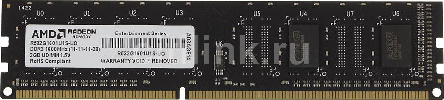 Модуль памяти AMD Entertainment Edition R532G1601U1S-UO DDR3 -  2Гб 1600, DIMM,  OEM