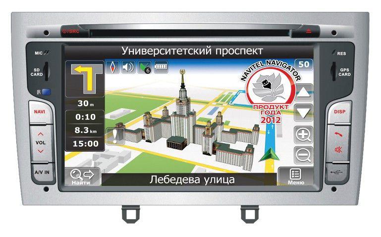 Автомагнитола VELAS V-P308,  Peugeot 308 (2008+), 408 (2012+),  USB,  SD