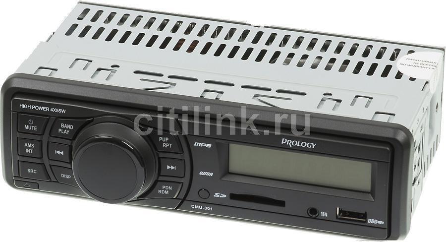 Автомагнитола PROLOGY CMU-301,  USB,  SD/MMC