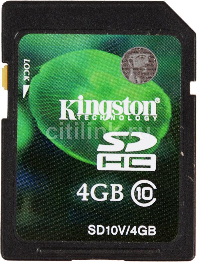 Карта памяти SDHC KINGSTON 4 ГБ, Class 10, SD10V/4GBCP,  1 шт.