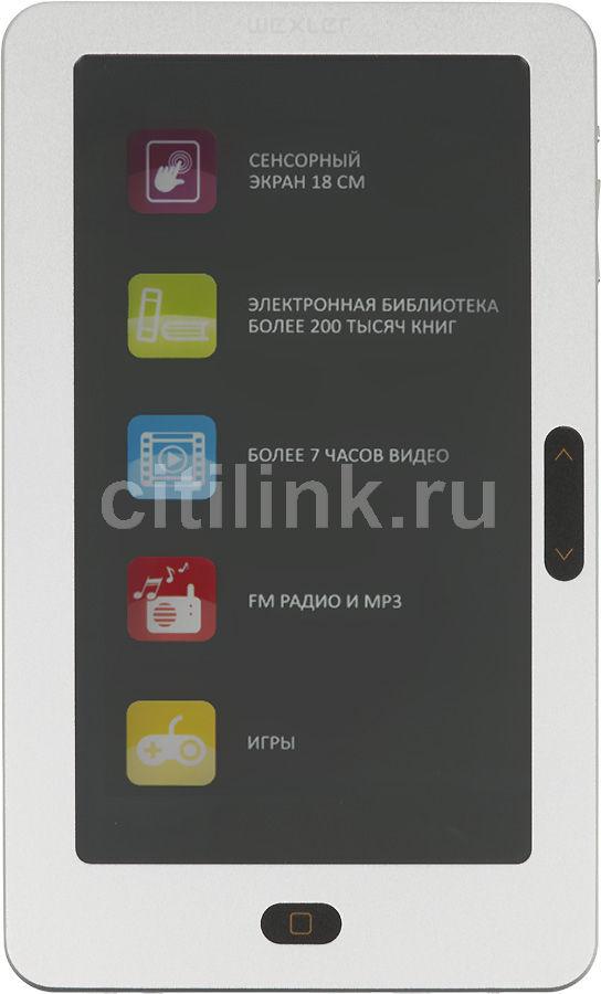"""Электронная книга WEXLER T7055,  7"""", серебристый"""