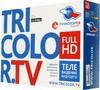 Комплект спутникового телевидения ТРИКОЛОР ТВ FULL HD GS-8306 серебристый вид 27
