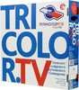 Комплект спутникового телевидения ТРИКОЛОР ТВ FULL HD GS-8306 серебристый вид 29