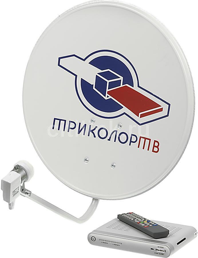 Комплект спутникового телевидения ТРИКОЛОР ТВ FULL HD GS-8306 серебристый