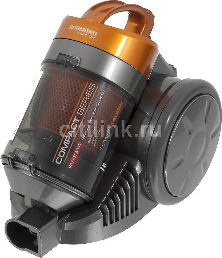 Пылесос REDMOND RV-S314, 1400Вт, серебристый/оранжевый