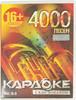 Музыкальный центр LG DM2520K,  черный вид 9