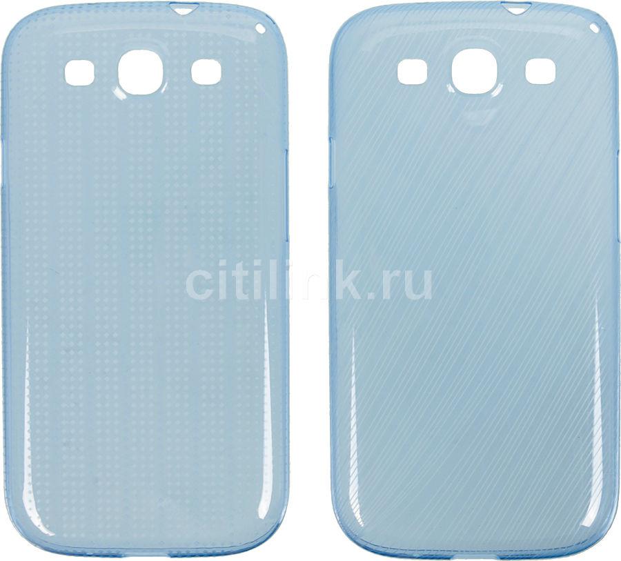 Чехол (клип-кейс) SAMSUNG EFC-1G6SBECSTD, для Samsung Galaxy S III, синий