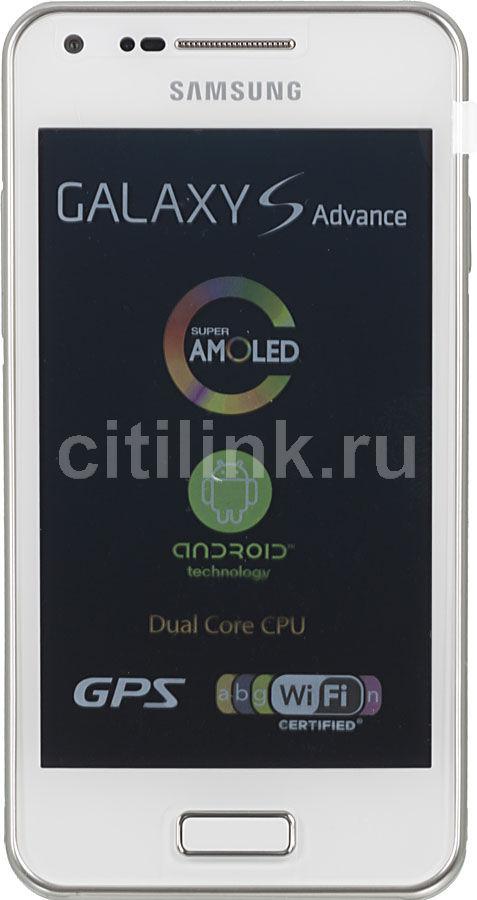 Смартфон SAMSUNG Galaxy S Advance GT-I9070,  белый