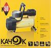 Автомобильный компрессор КАЧОК K50 вид 7