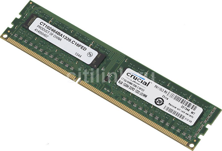 Модуль памяти CRUCIAL CT102464BA1339 DDR3 -  8Гб 1333, DIMM,  Ret