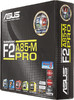 Материнская плата ASUS F2A85-M PRO Socket FM2, mATX, Ret вид 6