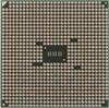 Процессор AMD A4 5300, SocketFM2 BOX [ad5300okhjbox] вид 3