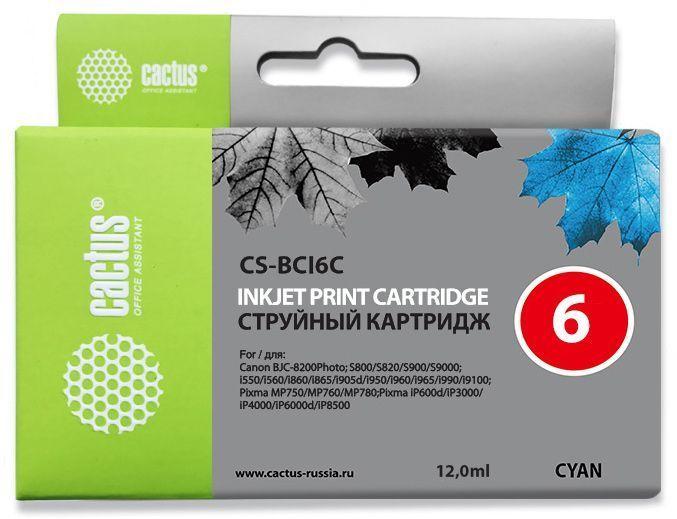 Картридж CACTUS CS-BCI6C голубой