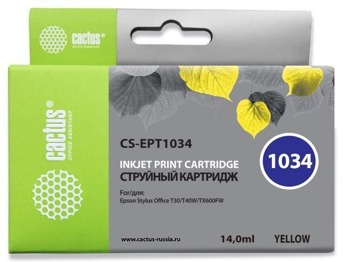 Картридж CACTUS CS-EPT1034 желтый