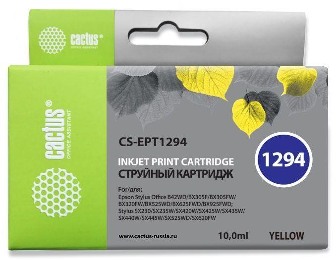 Картридж CACTUS CS-EPT1294 желтый