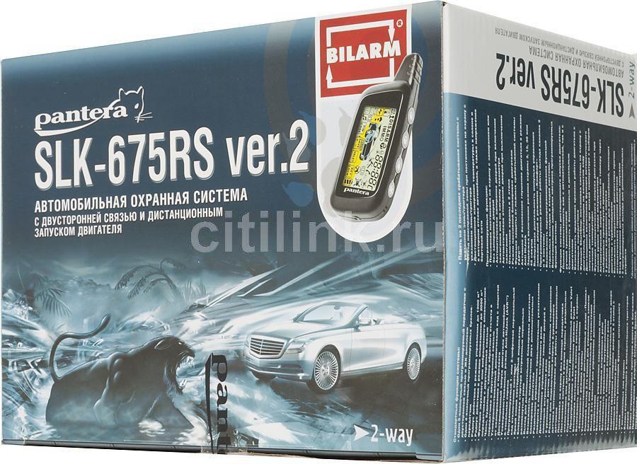 Автосигнализация PANTERA SLK-675RS ver.2