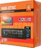 Автомагнитола MYSTERY MAR-371UC,  USB,  SD/MMC вид 7