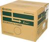 Принтер лазерный KYOCERA FS-2100D лазерный, цвет:  черный [1102l23nl0/1102l23nl1] вид 17