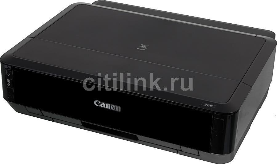 Инструкция К Мфу Canon 5980