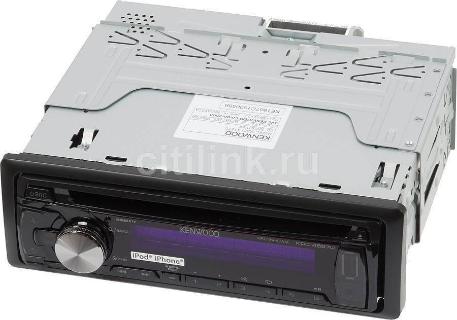 Автомагнитола KENWOOD KDC-4557U,  USB