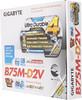 Материнская плата GIGABYTE GA-B75M-D2V LGA 1155, mATX, Ret вид 6