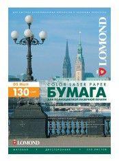 Бумага Lomond A4 130г/м2 500л.матовая для лаз. принтеров, 2-х сторонняя (0300542)