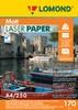 Бумага Lomond 0300241 A4/170г/м2/250л./белый матовое/матовое для лазерной печати вид 1