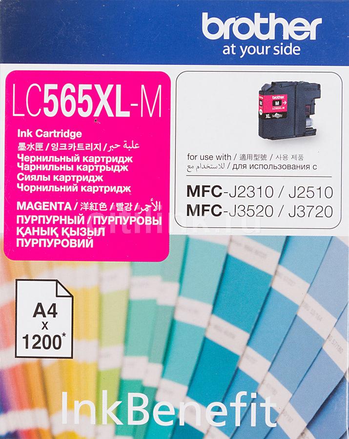 Картридж BROTHER LC565XLM пурпурный