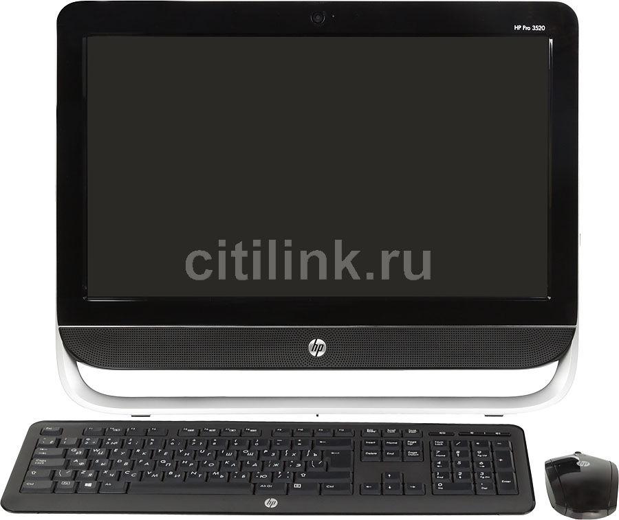 Моноблок HP Pro 3520, Intel Celeron G550, 2Гб, 500Гб, Intel HD Graphics, DVD-RW, Free DOS, черный и серебристый [b5j63es]