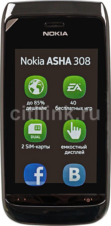 Мобильный телефон NOKIA 308 черный