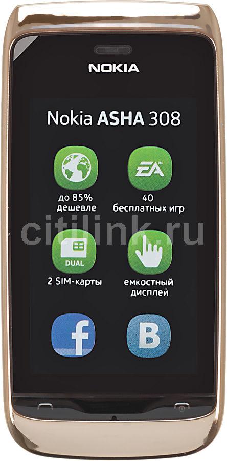 Мобильный телефон NOKIA Asha 308,  светло-золотистый