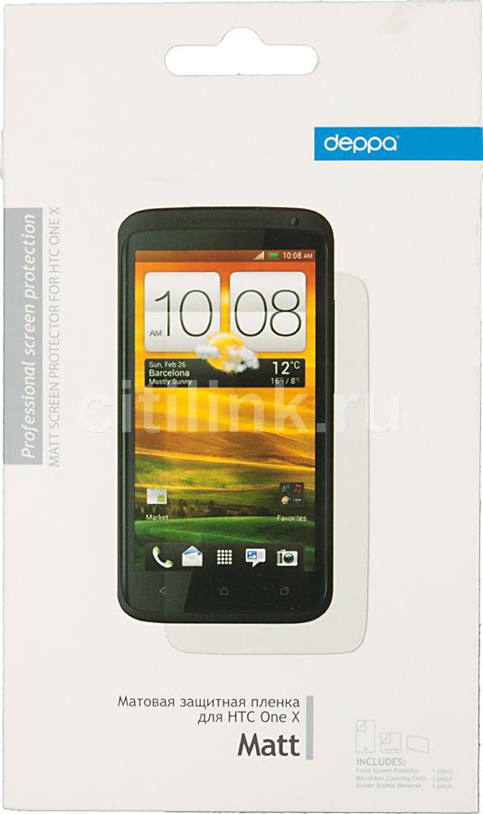 Защитная пленка DEPPA для HTC One X,  матовая [61010]