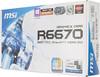 Видеокарта MSI Radeon HD 6670,  2Гб, DDR3, Ret [r6670-md2gd3 v2] вид 6