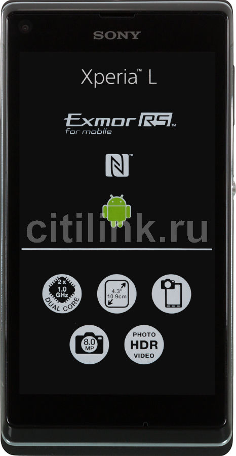 Смартфон SONY Xperia L C2105  черный