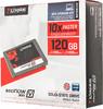SSD накопитель KINGSTON V300 SV300S3N7A/120G 120Гб, 2.5
