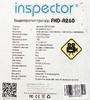 Видеорегистратор INSPECTOR FHD-A260 черный вид 9