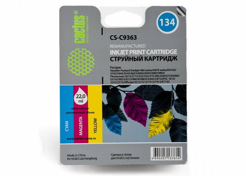 Картридж CACTUS CS-C9363 голубой / пурпурный / желтый