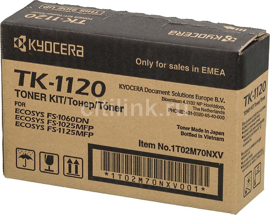 Картридж KYOCERA TK-1120 черный