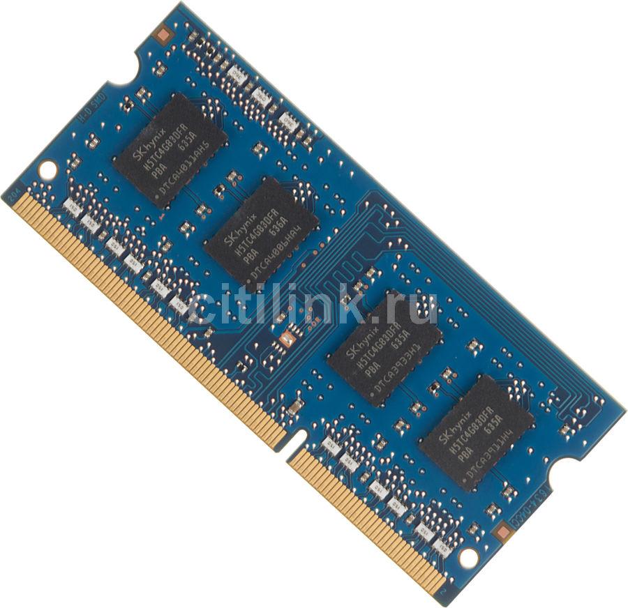 Модуль памяти HYNIX DDR3L -  4Гб 1600, SO-DIMM,  OEM,  original
