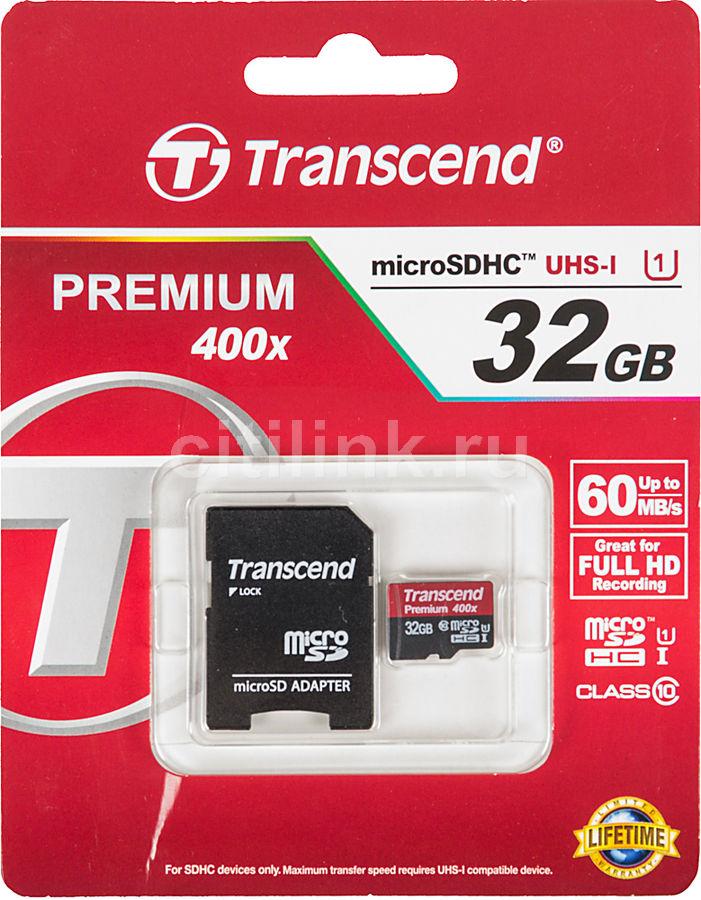 Карта памяти microSDHC UHS-I TRANSCEND 32 ГБ, 60 МБ/с, Class 10, TS32GUSDU1,  1 шт., переходник SD