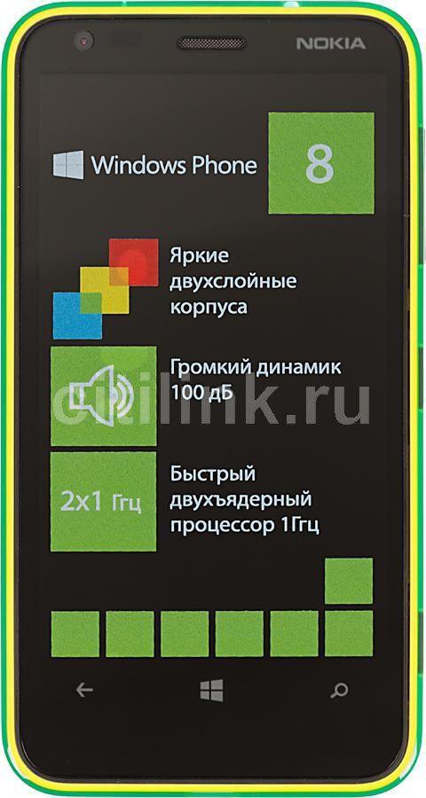 Смартфон NOKIA Lumia 620 зеленый