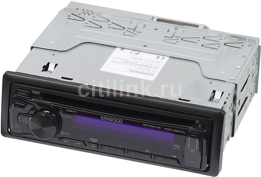 Автомагнитола KENWOOD KDC-3257URY,  USB