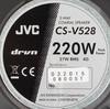 Колонки автомобильные JVC CS-V528J,  коаксиальные,  220Вт вид 3
