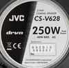 Колонки автомобильные JVC CS-V628J,  коаксиальные,  250Вт вид 3